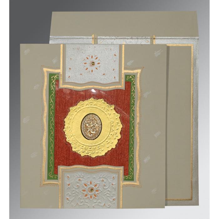 Black Matte Embossed Wedding Card : CI-1144 - IndianWeddingCards