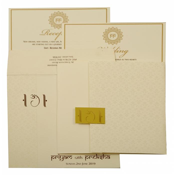 Off White Matte Paisley Themed - Screen Printed Wedding Invitation : CIN-1881 - IndianWeddingCards