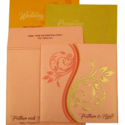 Baby Pink Shimmery Floral Themed - Embossed Wedding Invitation : CG-1900 - IndianWeddingCards