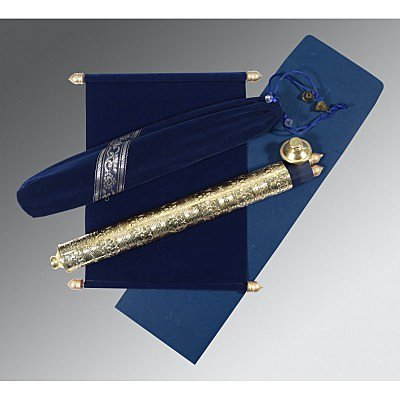 Blue Velvet Wedding Card : CSC-5005F - IndianWeddingCards
