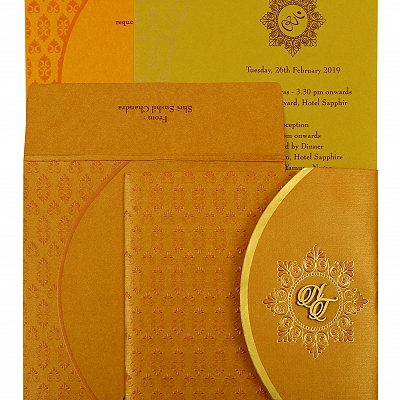 Copper Shimmery Floral Themed - Foil Stamped Wedding Invitation : CD-1916 - IndianWeddingCards