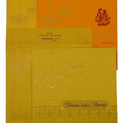 Gold Shimmery Screen Printed Wedding Invitation : CD-1917 - IndianWeddingCards