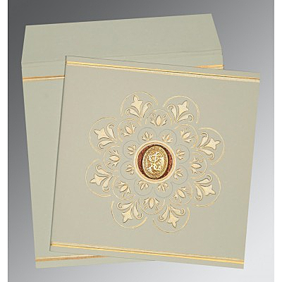 Green Matte Box Themed - Embossed Wedding Card : CI-1190 - IndianWeddingCards