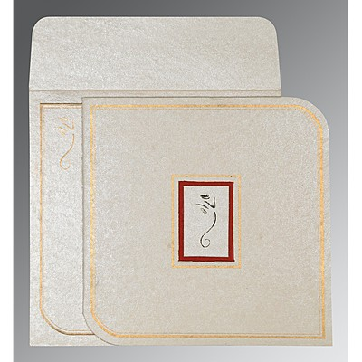 Ivory Handmade Shimmer Foil Stamped Wedding Card : CIN-2235 - IndianWeddingCards