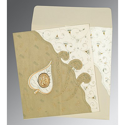 Ivory Matte Embossed Wedding Invitation : CI-1197 - IndianWeddingCards