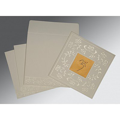 Ivory Matte Embossed Wedding Invitation : CIN-2238 - IndianWeddingCards