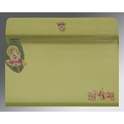 Ivory Matte Embossed Wedding Invitation : CW-2084 - IndianWeddingCards