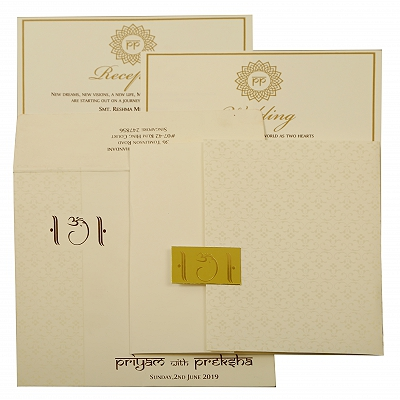 Off White Matte Paisley Themed - Screen Printed Wedding Invitation : CI-1881 - IndianWeddingCards