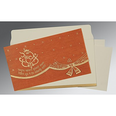 Orange Wooly Screen Printed Wedding Card : CIN-0196 - IndianWeddingCards
