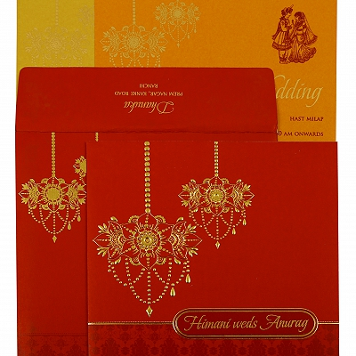 Red Shimmery Floral Themed - Screen Printed Wedding Invitation : CIN-1871