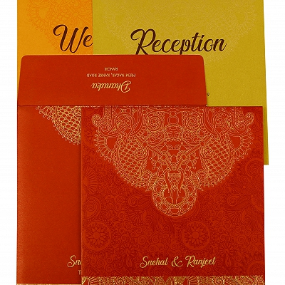 Red Shimmery Paisley Themed - Embossed Wedding Invitation : CW-1874 - IndianWeddingCards